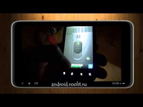 фонарик для андроид скачать бесплатно