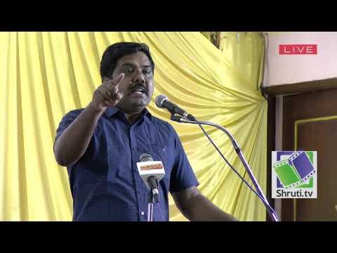 நியுட்ரினோ வந்தால் தமிழகம் பாலைவனமாக மாறிவிடும் - சுந்தரராஜன் | Sundar Rajan speech