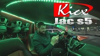 ОБЗОР JAC s5/CHINA SPL/KICX