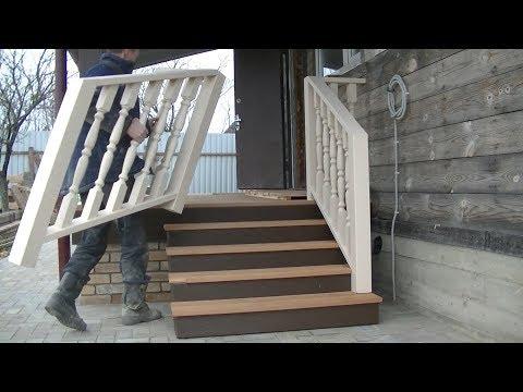 Как построить крыльцо с навесом к дому своими руками из дерева