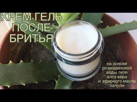 Крем-гель после бритья в домашних условиях Домашняя Косметика. Выпуск 59.