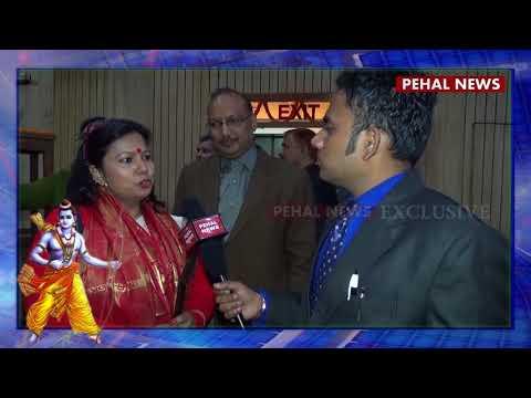Supreme Court ke advocate & patron member _FANS #Pragya Bhushsn reaction on Ram temple