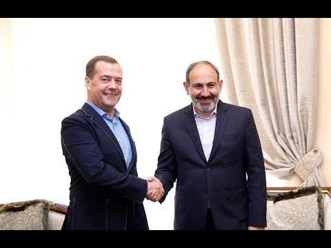 Премьер-министр Армении принял Дмитрия Медведева у себя дома