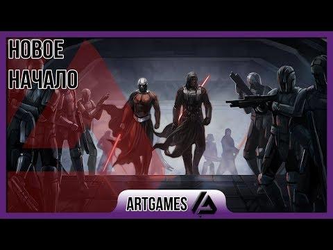 Star Wars Knights of the Old Republic - часть 1 - Тарис