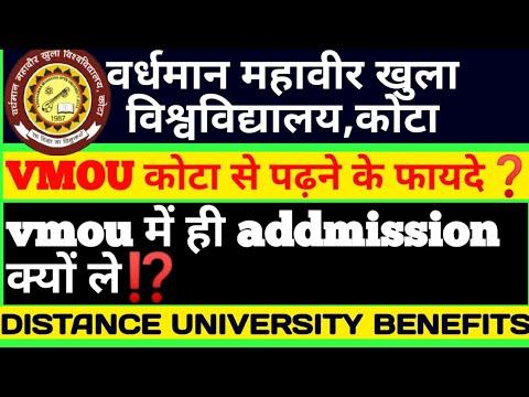 vmou addmission benefits? open university study details/vmou में addmission क्यों ले🔥