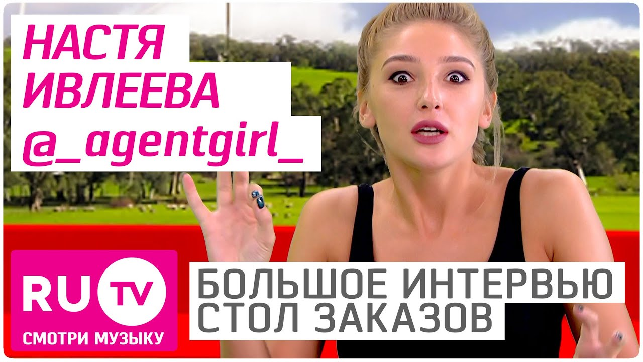 Paparazzi Anastasiya Ivleeva naked (86 photos), Pussy, Is a cute, Boobs, braless 2015