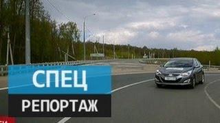 """Дороги России"": трассы Чувашии и Мордовии"