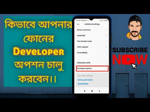 How To Turn On or Off Android Developer Options | All Android phone