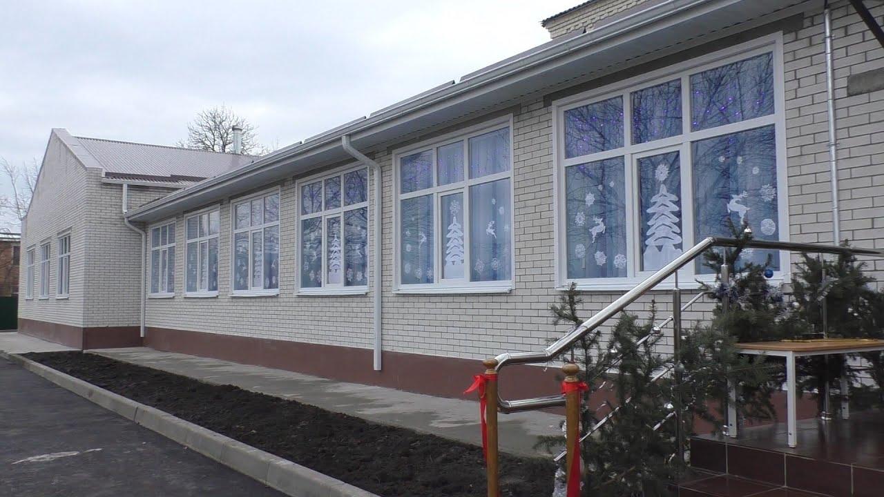 Открытие пристройки в детском саду №2
