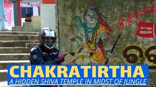 Exploring Hidden Temple, CHAKRATIRTHA, Odisha | 5th DEC 2017 | My first 300+ km ride