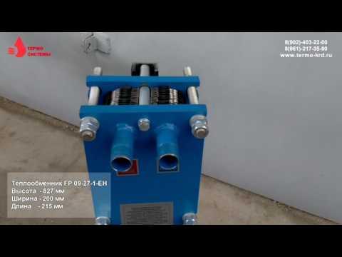 Теплообменник т 2 материал как посчитать теплообменник
