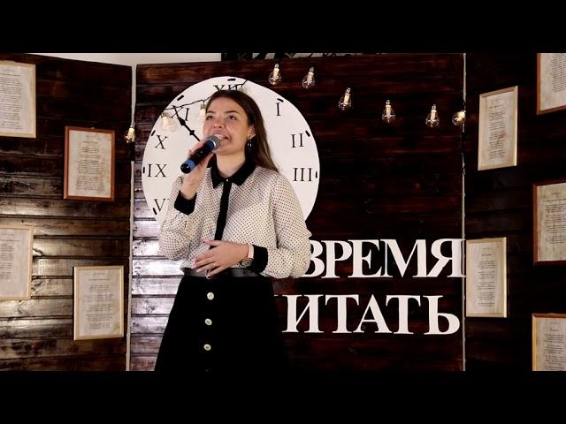 Изображение предпросмотра прочтения – ДарьяПалилова читает произведение «Мне грустно на тебя смотреть» С.А.Есенина
