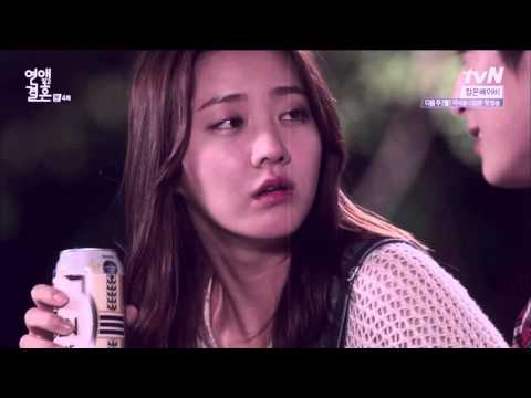 marriage not dating ∶∶ right beside you. ∶∶ from YouTube · Duration:  3 minutes 9 seconds