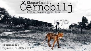 Eksperiment Černobilj: Kratki dokumentarni film (Espreso.rs, 2019.)