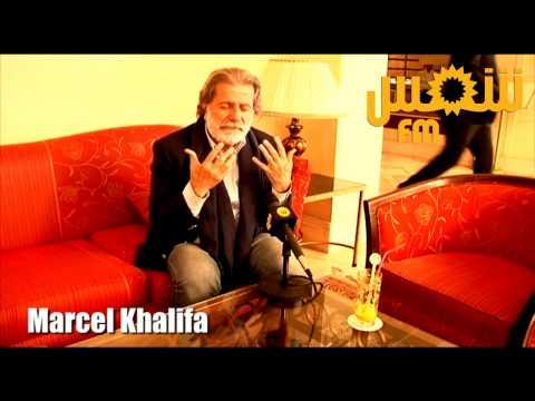 Des extraits de l'Interview de Marcel Khalifa avec Shems FM