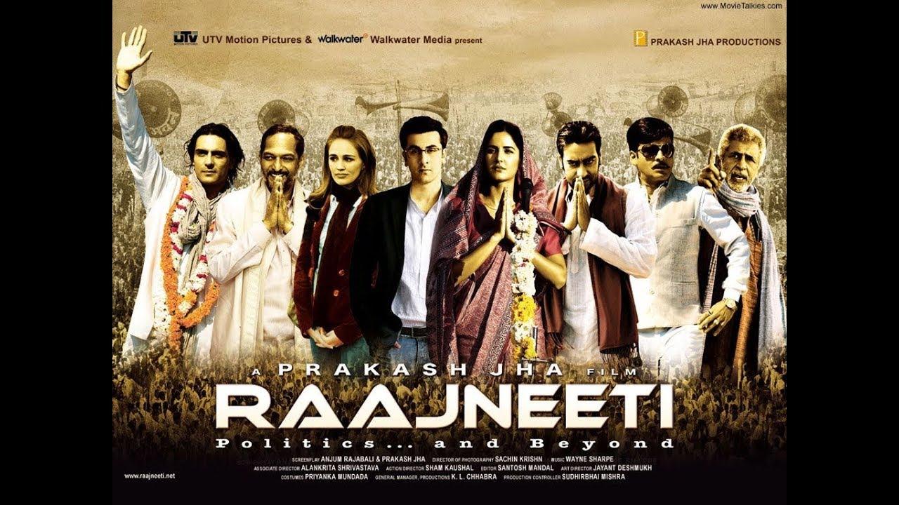 Download Rajneeti Full hindi movie 2018 Ajay Devgan Ranbir Kapoor katrina kaif Manoj Bajaye Nana Patekar