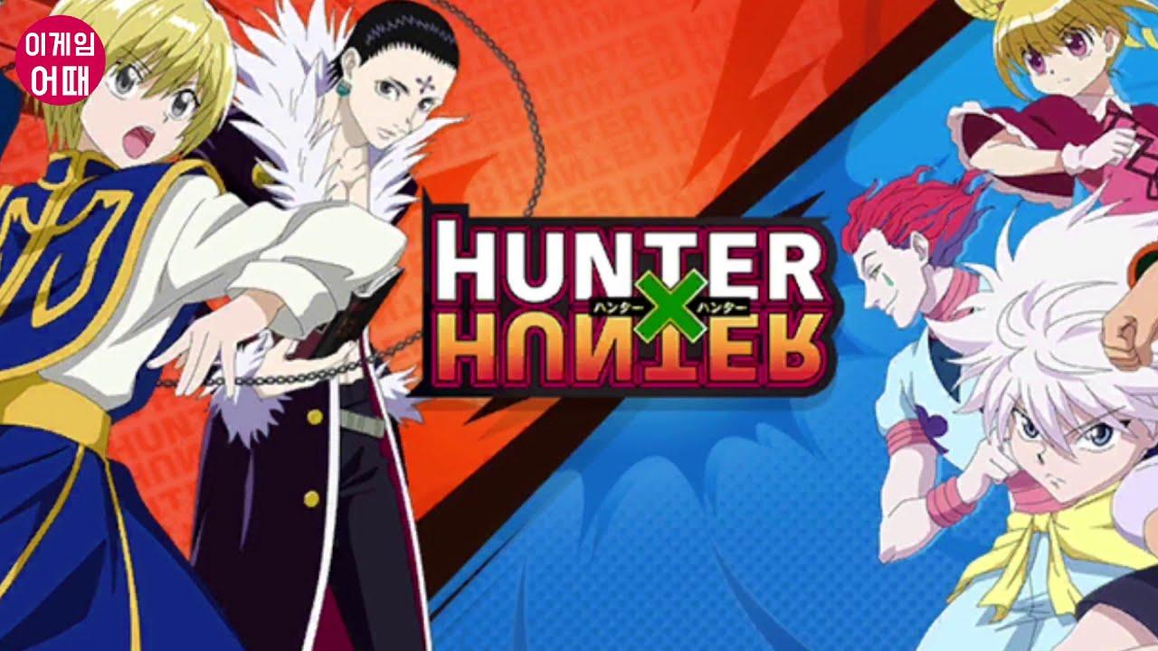 던전앤파이터 형식을 따라한 정식 Fu Jianyibo 헌터X헌터 모바일(Hunter X Hunter mobile)   정보는 댓글에 있어요😍