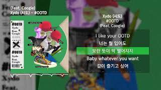 Cover images Xydo (시도) - #OOTD (Feat. Coogie)ㅣLyrics/가사