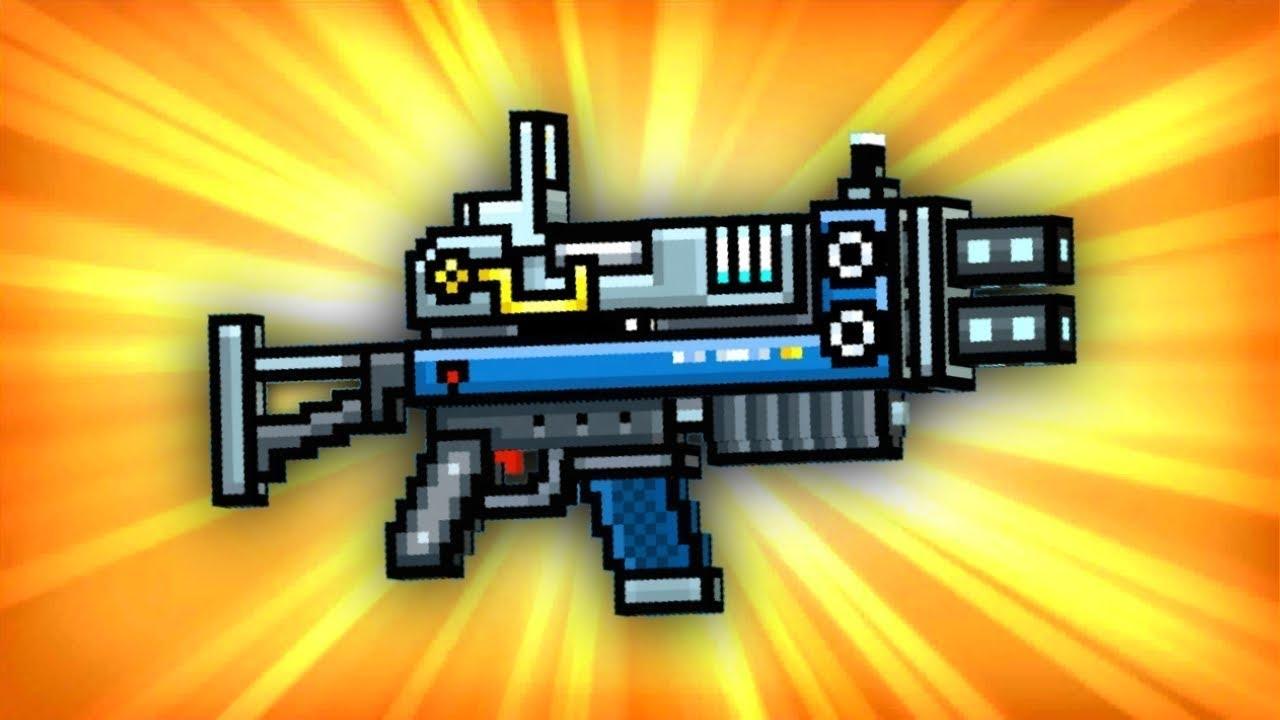 Piksel Gun