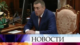 Владимир Путин своим указом назначил врио губернатора Сахалинской области.