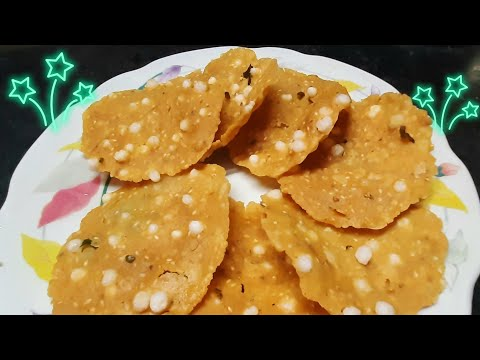 Saggubiyyam chekkalu 👌👌 traditional snacks 🤪
