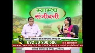 Thyroid Problems and Hormones | Hypothyroid | Swasthya Sanjeevani