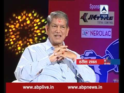 Watch Harish Rawat in Press Conference with Dibang tonight at 10 PM