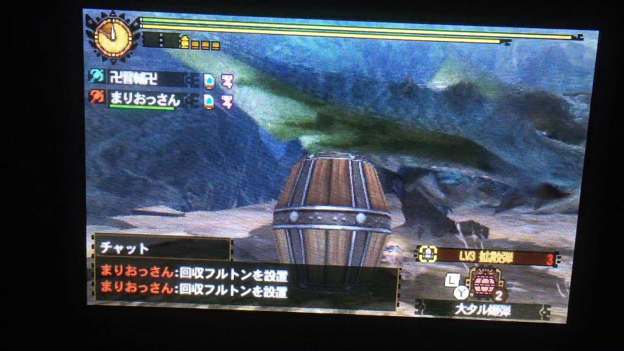 【神威】 MH4G まりおっさんと行く2 蒼き王者と絶対強者の対決