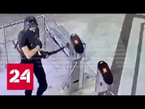Расстрел студентов в Перми: у убийцы было 150 патронов. Дежурная часть - Россия 24