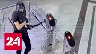 Расстрел студентов в Перми: у убийцы было 1500 патронов. Дежурная часть - Россия 24