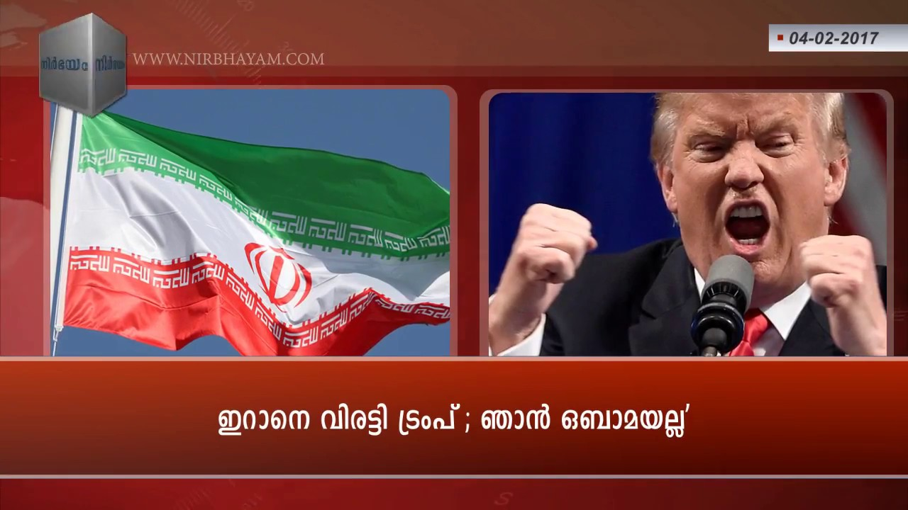 Malayalam news papers online