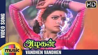 Azhagan Tamil Movie Songs HD | Vandhen Vandhen Video Song | Mammootty | Bhanupriya | K Balachander