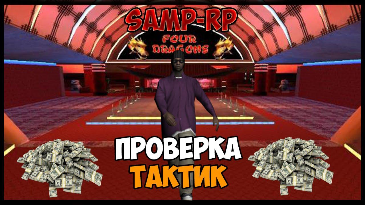 !!!НЕ РЕКОМЕНДУЮ!!! Раскрутка с 10К до 500К (Попытка 8) Стрим онлайн казино #69