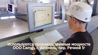 Производство отопления КОУЗИ