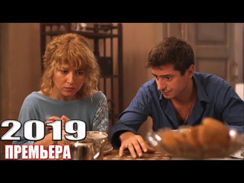 ПРЕМЬЕРА на канале! ОДУВАНЧИК Русские мелодрамы HD новинки 2020 - Видео онлайн