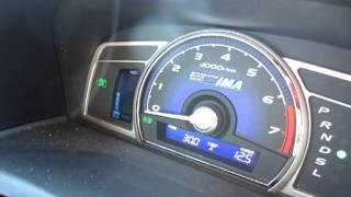 2008 Honda Civic IMA Battery Issues