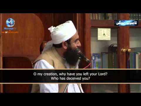 Maulana Tariq Jameel - Aye Mere Banday..! Kahan Ja Rahe Ho..!Islamic Bayaan.