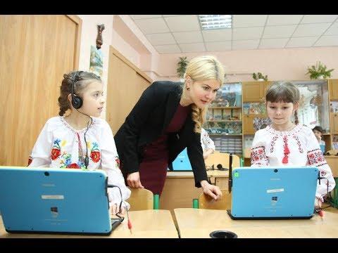 Харьковская область равняется на Новую украинскую школу. Юлия Светличная