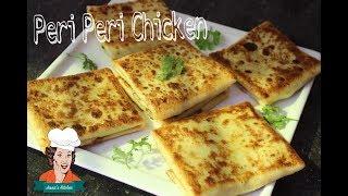 পেরি পেরি চিকেন  || Bangladeshi Peri Peri Chicken|| Chicken recipe bangla