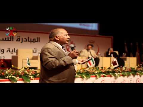 Saudi Initiative to Combat AIDS in GCC Countries