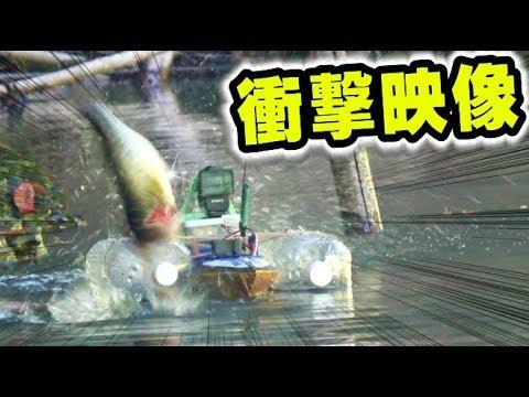 【入れ食い】ラジコンボートで釣りをしたら瞬殺で大物が食ってきた!!!