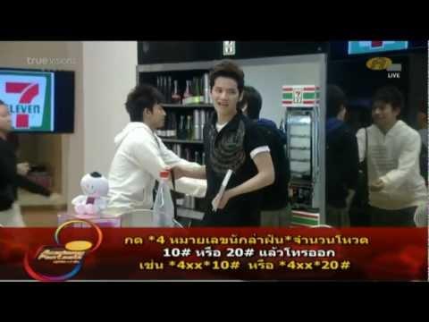 AF8 01/08/2011 เต๋าคชา ป่ะ ที่รัก At Love