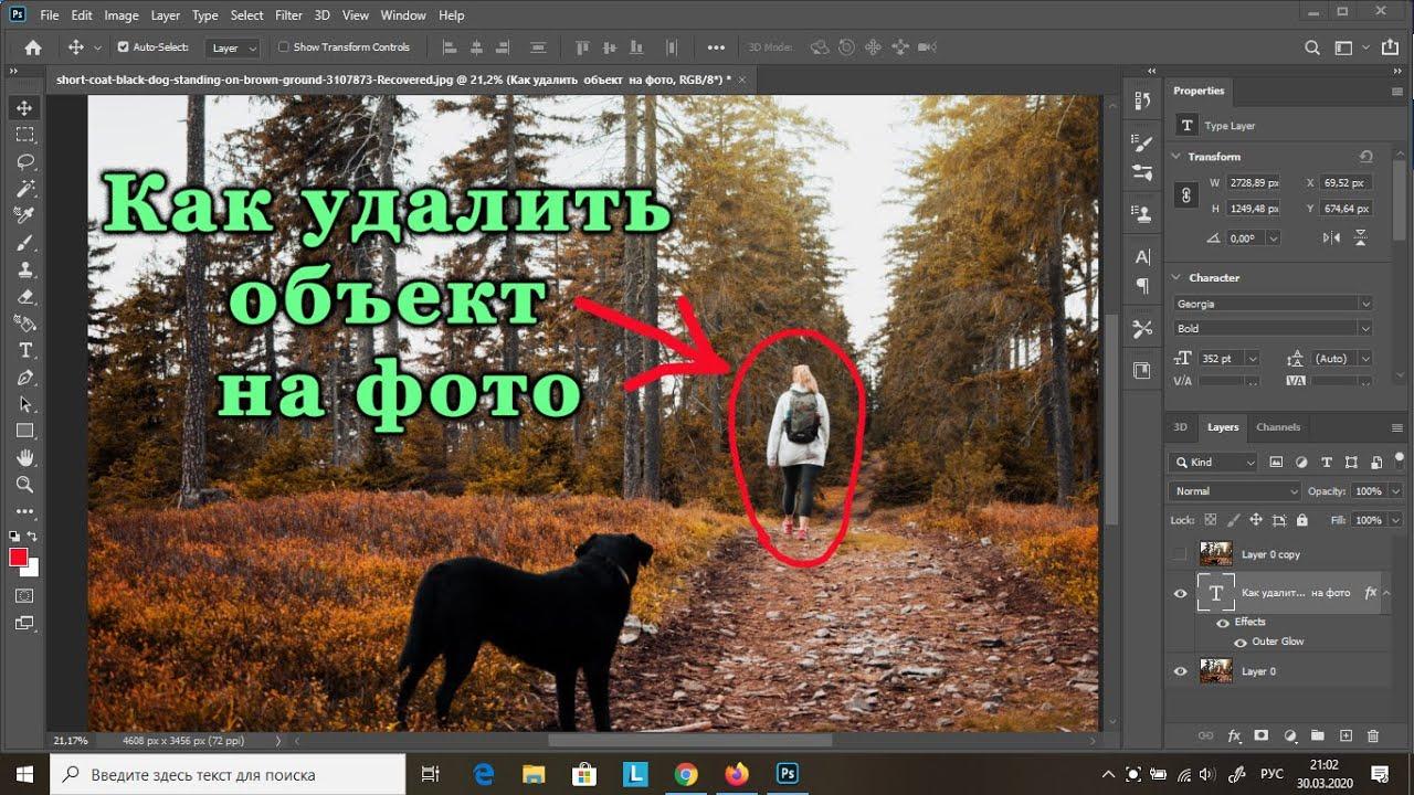 Как открыть сми фотографу используются качестве