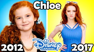 Disney Channel Famous Stars Before and After 2017 🌟 Then and Now thumbnail