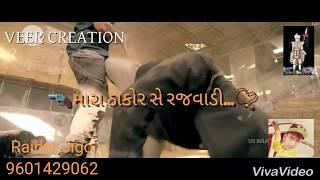 Best attitude status Gujarati special for boys best fight since #9