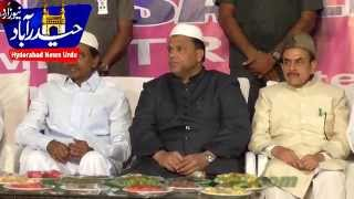 Iftar party hosted by Mlc Md Saleem. Cm Kcr attended the party