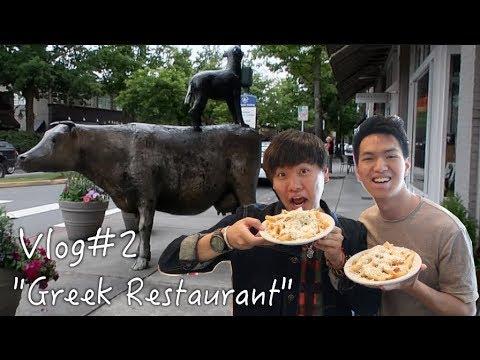 カークランドにあるギリシャ料理 | Greek restaurant in Kirkland | Vlog#2