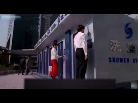 Public showers in Asia. Advanced!!