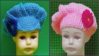 Берет крючком. Кепка крючком. Вязание берета. Как связать кепку. Шапка крючком. (Crochet beret)