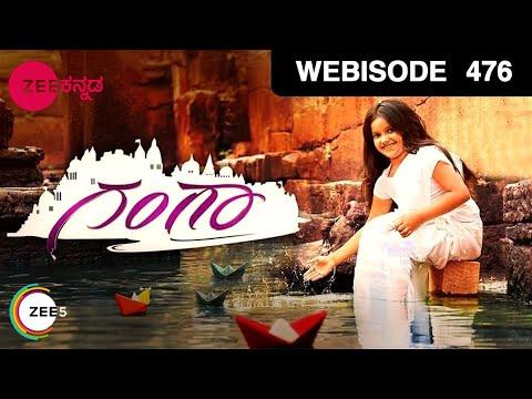 Gangaa - ಗಂಗಾ - Kannada Serial - Episode 476  - Zee Kannada TV Show - January 10, 2018 - Webisode thumbnail